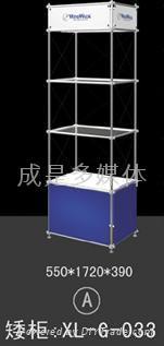 便携可拆卸移动式展示架 2