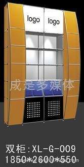便携可拆卸移动式展示架 3