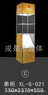 轻便式展览柜 2