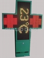 P16 Dual-color LED Cross Display for