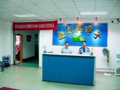 Shenzhen Baoan Xinan Qiaolixing Electron Factory