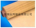 Brass, phosphor bronze mesh copper wire mesh filter windows yarn