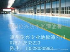 惠州地板漆工程
