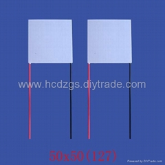 thermoelectric cooling module