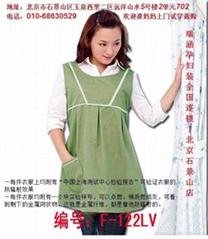 北京孕婦裝防輻射服