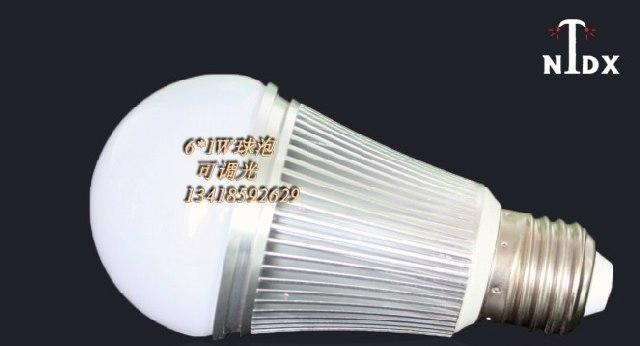 批发NTDX-E27-7W调光球泡灯 1