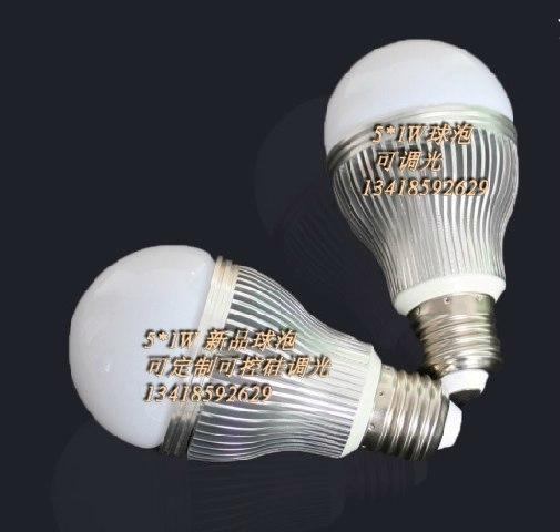 批发NTDX-E27-7W调光球泡灯 3