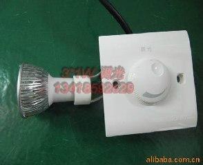 新款推广可调光LED射灯GU10-3W/4W/6W 3