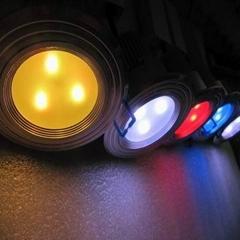 SZ批发供应9W远程控制RGB调光天花灯