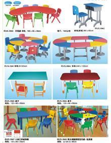 幼儿园桌椅转让_幼儿园桌椅 - 1 (中国 山东省 生产商) - 婴儿玩具 - 玩具 产品 「 ...