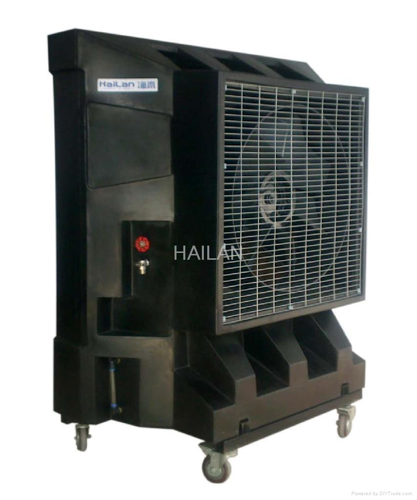 Evaporative Cooler Manufacturers : Portable evaporative cooling fans hp hailan china