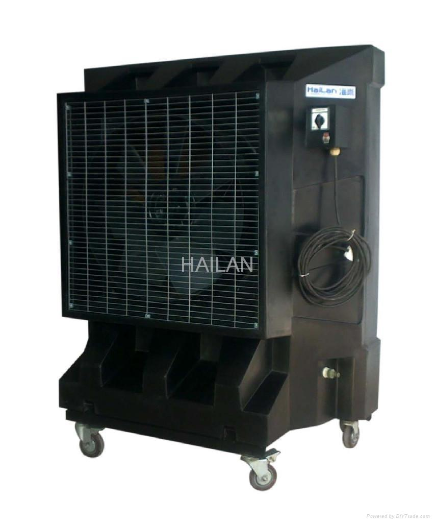Portable Cooling Fans : Portable evaporative cooling fans hp hailan china