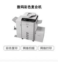 黑白数码复印机出租
