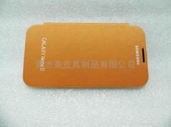 三星note 7100手机保护套  手机壳