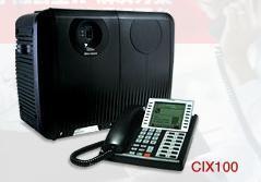 东莞东芝集团电话交换机TOSHIBA CIX100