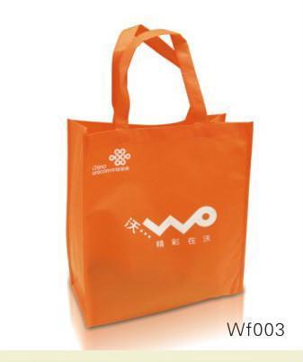 供应湖南购物袋 2