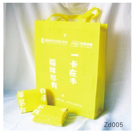 供应湖南购物袋 3