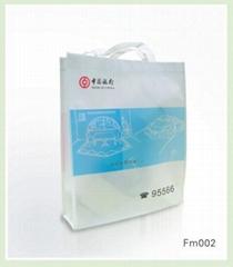 供应长沙环保购物袋