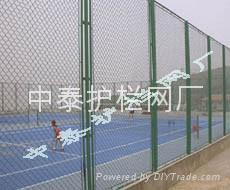 体育场围栏 1