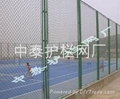 体育场围栏