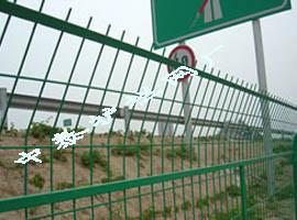 机场围栏 5