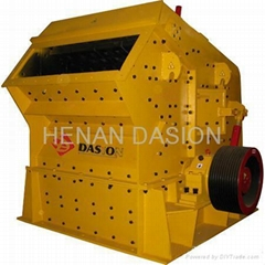 Impact crusher suitable for secondary crushing and fine crushing