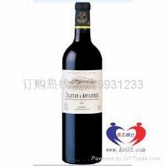 拉菲奧斯耶古堡干紅葡萄酒