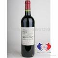 拉菲男爵美隆干紅葡萄酒