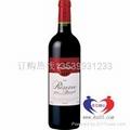 拉菲特藏波亞克紅葡萄酒