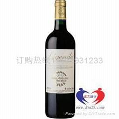 拉菲傳奇梅多克葡萄酒