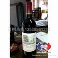 拉菲杜哈磨坊紅酒葡萄酒