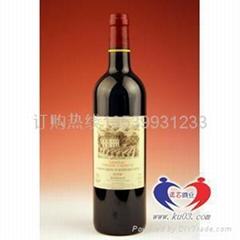 卡瑟天堂干紅葡萄酒
