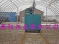 春秋溫室大棚骨架機 1