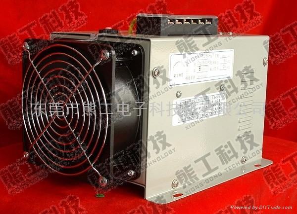 Generator voltage stabilizer HTR25F 2