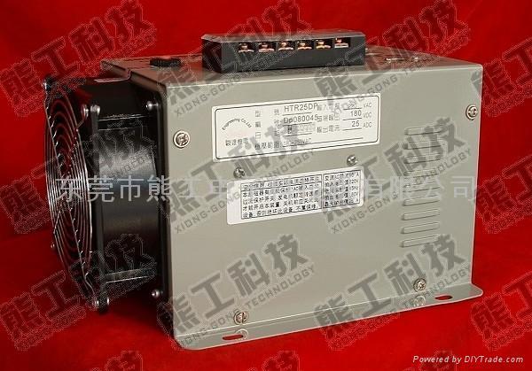 Generator voltage stabilizer HTR25F 3