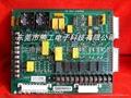 onan control board 300-2810,300-2811