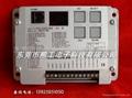 Generator speed control board