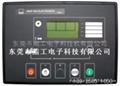 The DSE5110 English deep-sea controller
