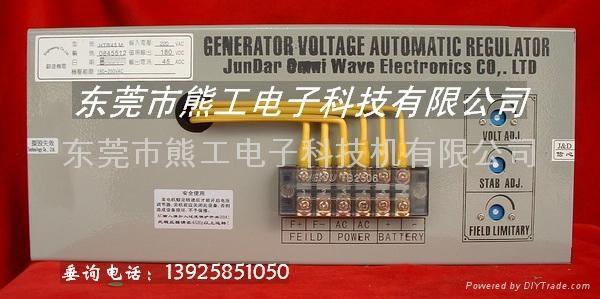 Generator voltage stabilizer HTR45M 1