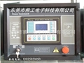 Built-in self-starting diesel generating sets control box JD3000 type 1