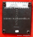 Automatic Voltage Regulator SX440 5
