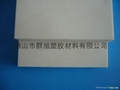 供应PPS聚苯硫醚聚苯基硫醚板