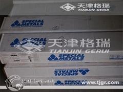 供应进口焊丝焊条ERNICRMO-3