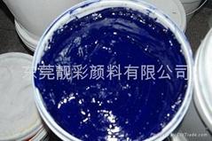 環保色膏顏料