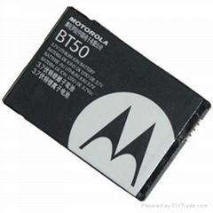Original BT50 Battery for Moto A1200, 850mAh