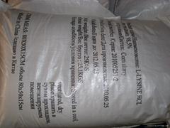 L-Lysine 98.5% feed grade