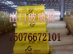 Hebei Beiqing Thermal Insulation Materials Co.,Ltd.,