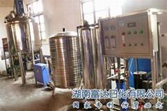 Laundery dergent production machine