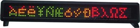LED display Screen series(7*80 indoor Strip Display) 1