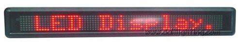 LED display Screen Series (7*80 indoor Strip Display 1) 1